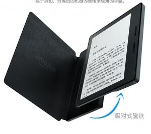 Bilder des neuen Kindle Oasis sind offenbar bei Amazon China veröffentlicht worden (Bild: Amazon CN/imgur)